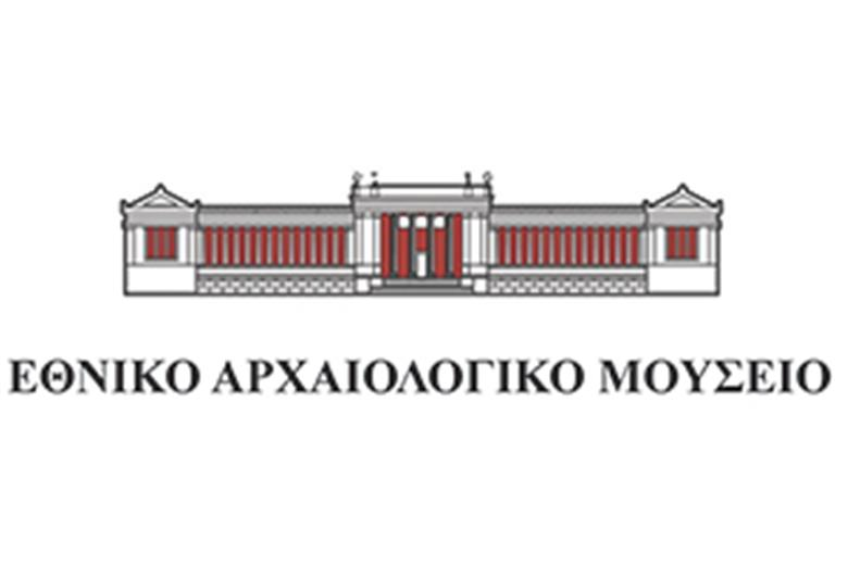 ATHENS ARCHAEOLOGICAL MUSEUM (ONASSIS FOUNDATION)